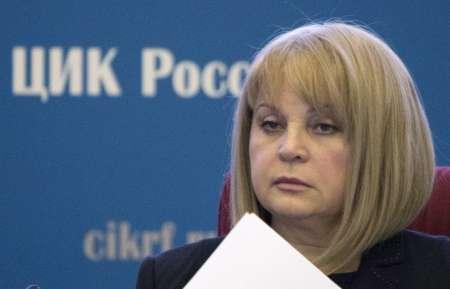 Выборы президента России 2018: Элла Памфилова озвучила число кандидатов на президентских выборах