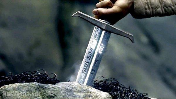 В Москве украли меч короля Артура