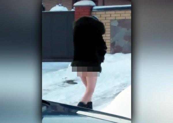 По улицам Башкирии прогуливалась полуголая девушка