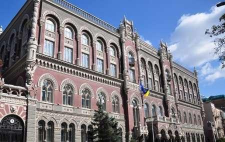 Нацбанк Украины поднял учетную ставку до 16%