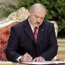 Президент Беларуси Александр Лукашенко отменил декрет «о тунеядцах»