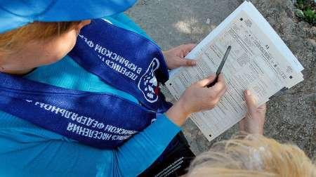 Пробная перепись населения в России пройдет в октябре 2018 года