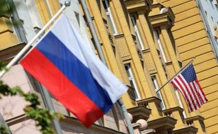 Кремлевский доклад США: кого включили в документ