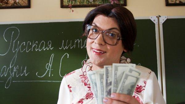 На Урале педагог отобрала у ребенка грамоту из-за несданных