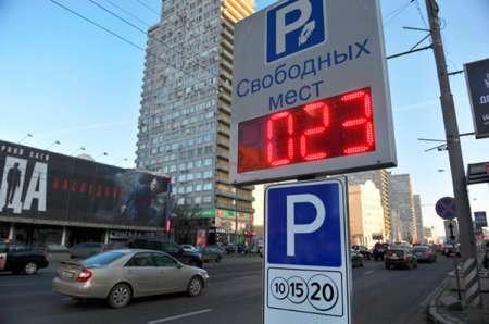 Собянин допустил возможность роста цен на парковку в Москве