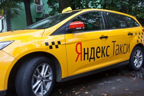 В Москве поездка на «Яндекс. Такси» перешла в лечение на 400 тысяч рублей