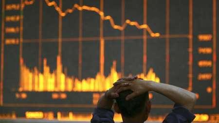 Крушение биткоина: главная криптовалюта опустилась ниже 00