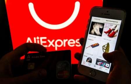 AliExpress запускает в России новую площадку с товарами до 600 рублей
