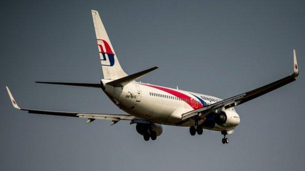 Занимавшееся поисками пропавшего малазийского Boeing судно исчезло с радаров