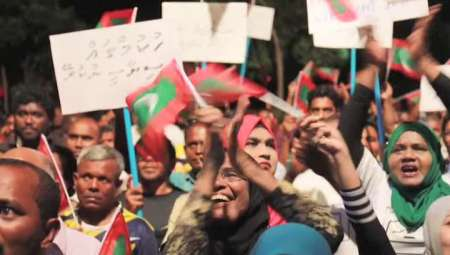 МИД порекомендовал гражданам РФ быть максимально осторожными на Мальдивах