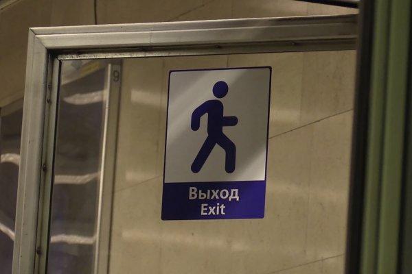 В Санкт-Петербурге закрыли станцию «Комендантский проспект»