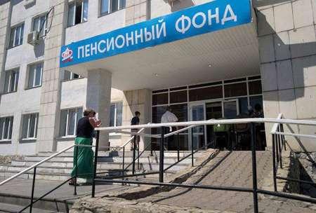 Повышение пенсионного возраста в России: когда будет, насколько повысят