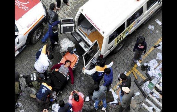 В Боливии во время карнавала произошел взрыв, есть погибшие
