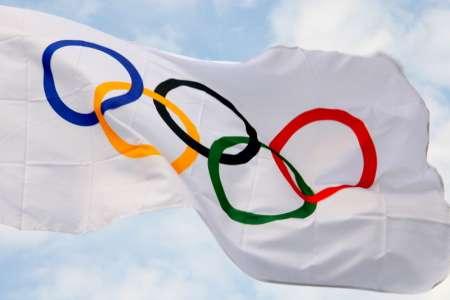 Олимпиада-2018 в Пхенчхане: расписание на 11 февраля