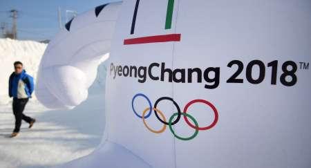 Олимпиада 2018. Пхенчхан: расписание соревнований на понедельник, 12 февраля