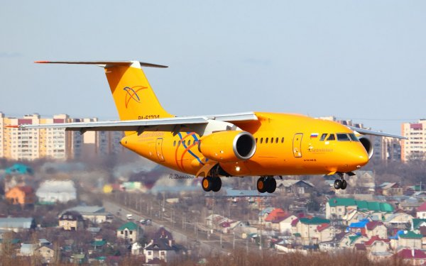 В Московской области ввели режим чрезвычайной ситуации после крушения Ан-148