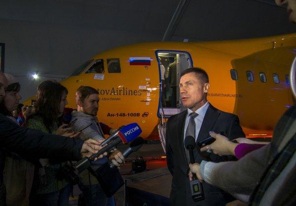 Директор «Саратовских авиалиний» отказался комментировать трагедию с Ан-148