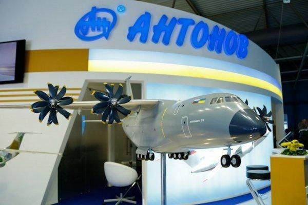 Госпредприятие Украины «Антонов» готово помочь в расследовании катастрофы Ан-148