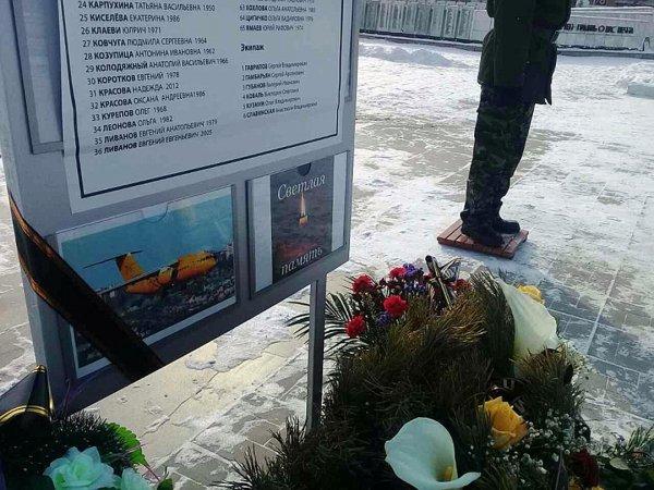 Трагическое крушение Ан-148: Причины и последние данные