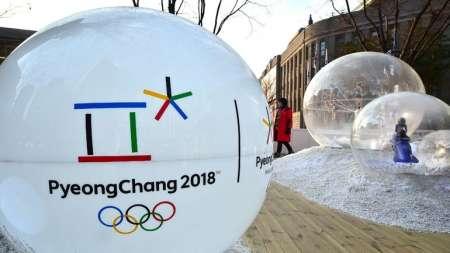 Олимпийские игры 2018 в Пхенчхане: расписание на 14 февраля, медальный зачет