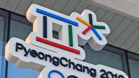 Олимпиада 2018 в Пхенчхане: расписание соревнований 15 февраля