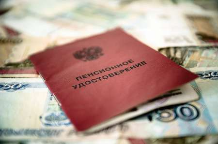 Пенсии в России поднимутся до 25 тысяч рублей