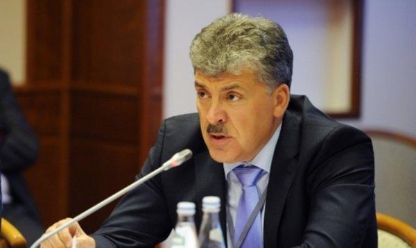 В Москве анонимы от имени Павла Грудинина шантажируют ТЦ