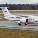 МАК назвал самую вероятную причину крушения Ан-148 в Подмосковье