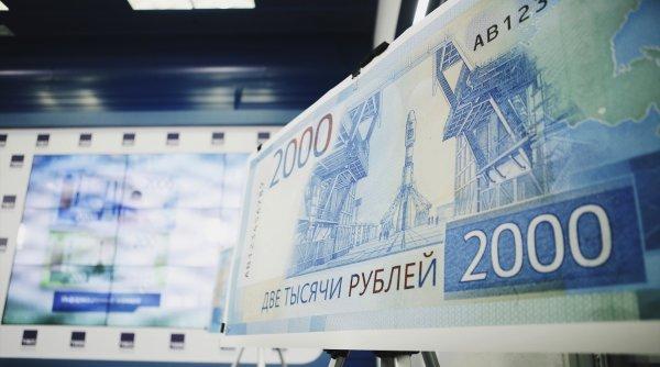 В России впервые расплатились поддельной двухтысячной купюрой