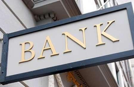Банк «Мастер-капитал» закрыл на 2 дня свои офисы