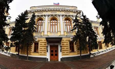 Банк «Мастер-капитал» последние новости: Центробанк отозвал лицензию у банка