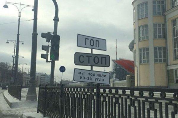 В Екатеринбурге привлекли к ответственности поклонника творчества Розенбаума