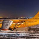 Авиадиспетчеры жалуются на действия СК после крушения Ан-148 в Подмосковье