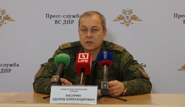 Басурин: Бойцы ВСУ обстреляли санитарный автомобиль