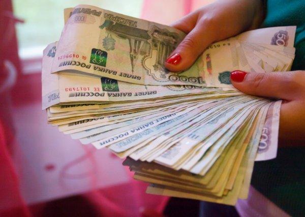В Ставрополе женщина провернула с банком аферу на крупную сумму