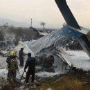 Эксперты рассказали о причинах крушения самолета в Катманду
