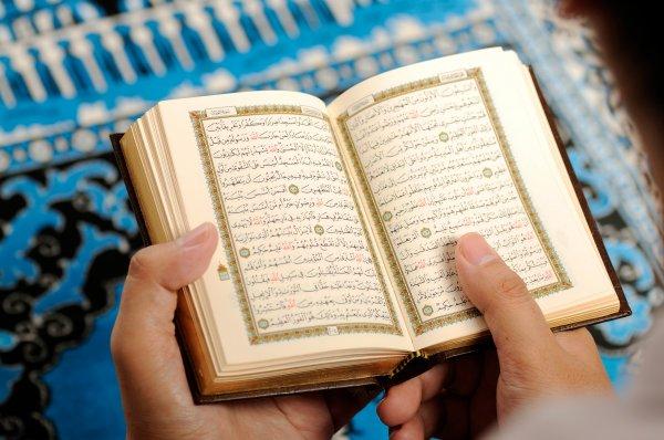В США подросток увлёкся чтением Корана и зарезал приятеля