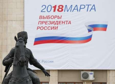 Выборы президента России 2018: Владимир Путин принял участие в голосовании