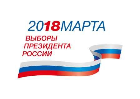 Выборы 2018 в России: первые результаты экзит-полов выборов президента
