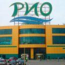 Московский торговый комплекс «Рио» эвакуировали по причине задымления