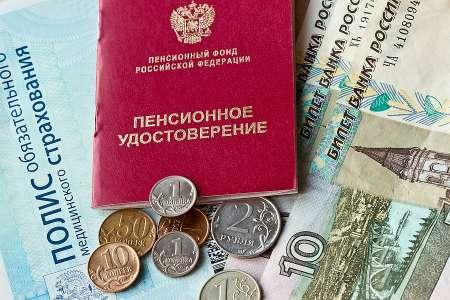 Индексация пенсий в России с 1 апреля 2018: будет или нет, на сколько вырастет