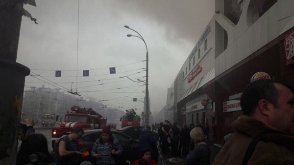 СК подтвердил гибель троих детей при пожаре в ТЦ в Кемерово