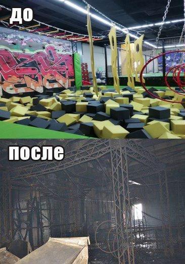 «Зимнюю вишню» в Кемерово показали до и после пожара