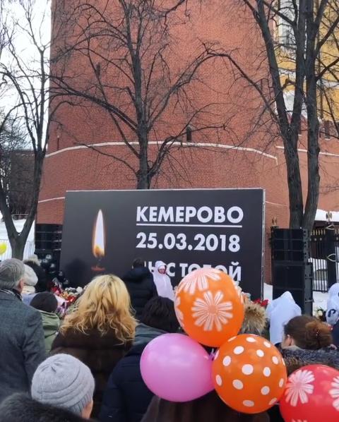 Девушка Тимати назвала «знаком свыше» трагедию в Кемерово