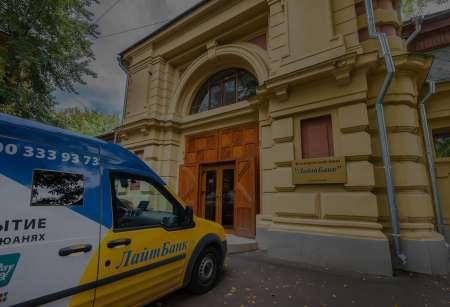Центробанк отозвал лицензию у московского Лайтбанка