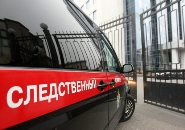 Трое из списка пропавших без вести после пожара в Кемерово найдены живыми