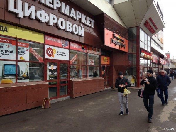 В Кемерове стартовал демонтаж «Зимней вишни»