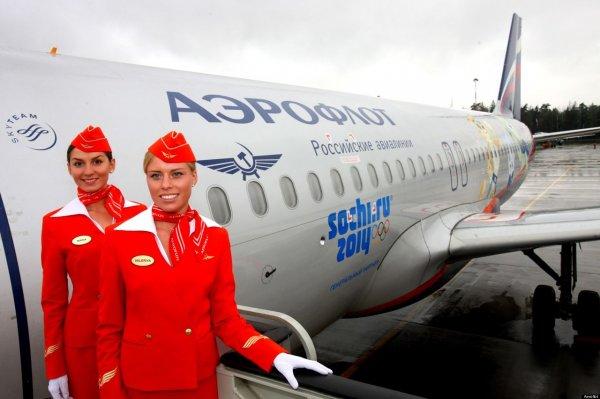 «Аэрофлот» обвинили в расовой дискриминации