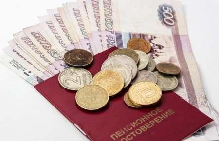 В России с 1 апреля проиндексировали пенсии: кому и на сколько