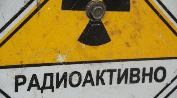 Узбеки отправляют в Россию радиоактивные посылки